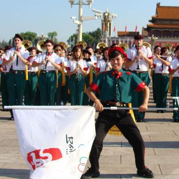 U.S. Olympic Orchestra Tiananmen Square
