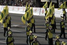 Oregon Marching Band