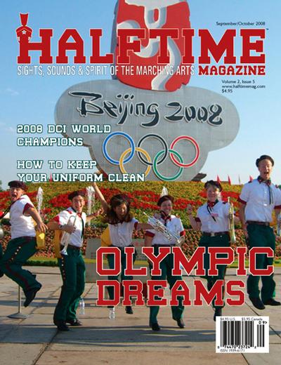 Haltime Magazine - September/October 2008