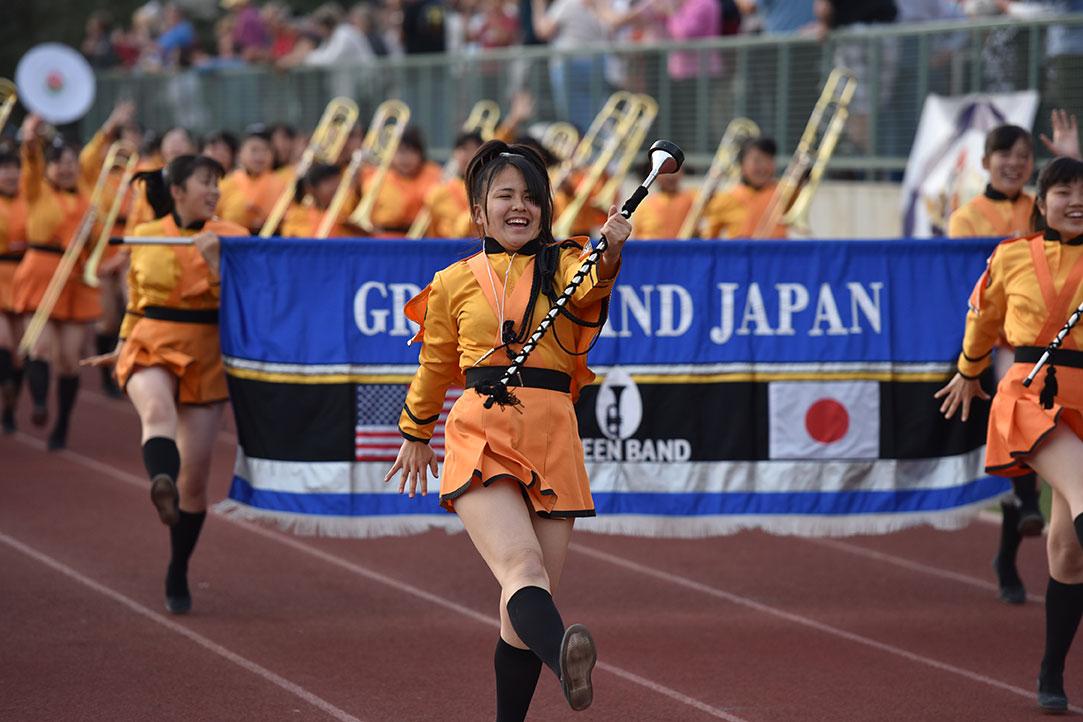 Kyoto Tachibanas High School from Japan
