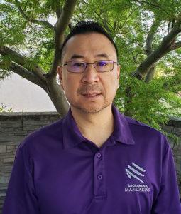 A photo of Dr. Dan Fong.